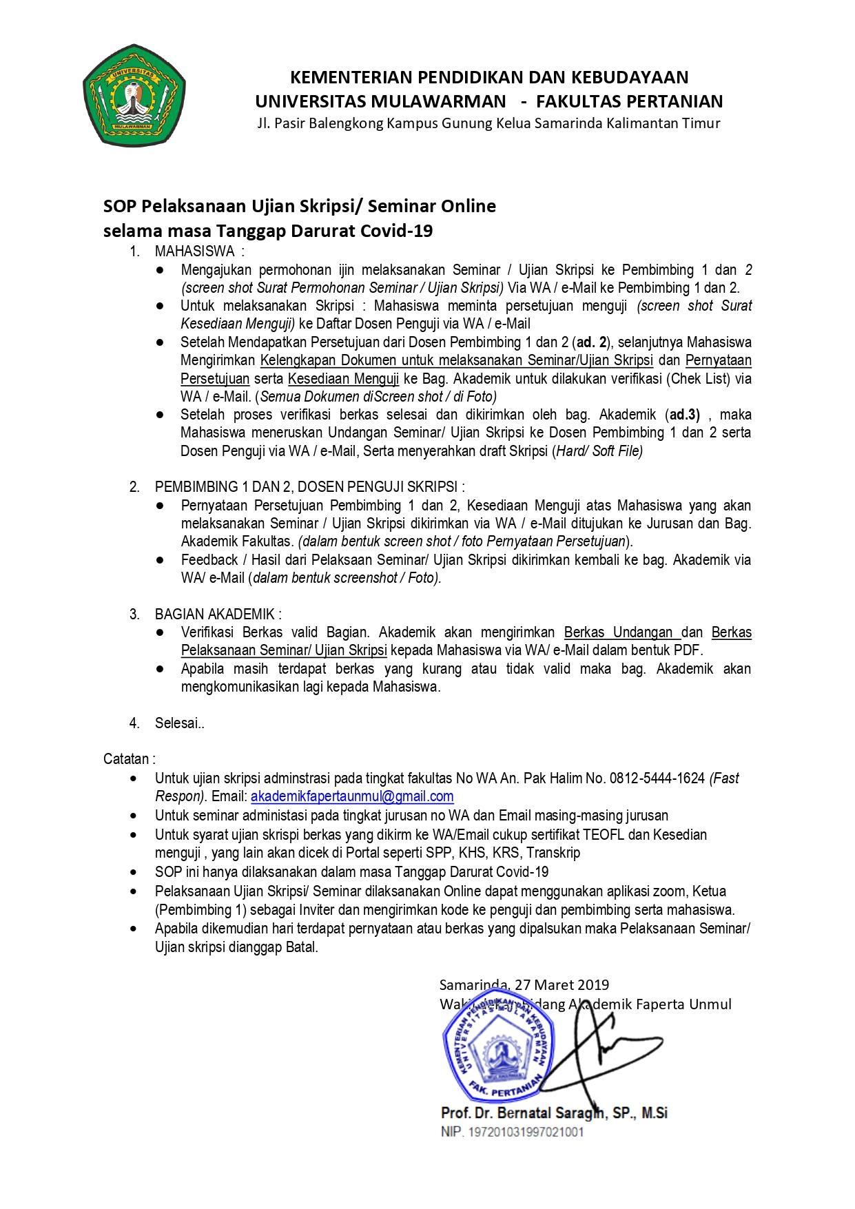 Sop Pelaksanaan Ujian Skripsi Seminar Online Selama Masa Tanggap Darurat Covid 19 Fakultas Pertanian Unmul Fakultas Pertanian